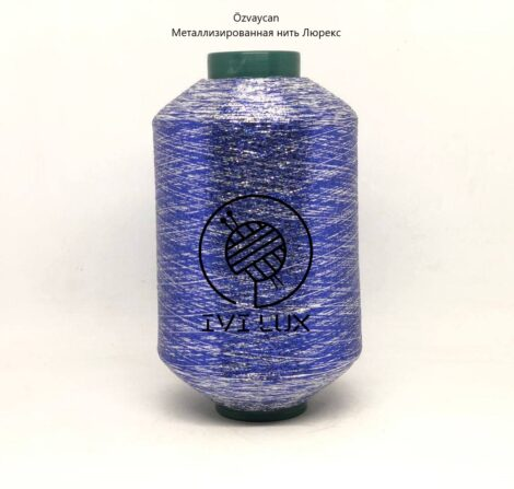 Нить lurex MX-362S цвет бело-синий с чернением 1/100 т. 0,25 мм от 50 грамм