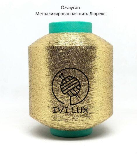 Нить lurex MX-303 цвет золото 1/100 т. 0,25 мм от 50 грамм