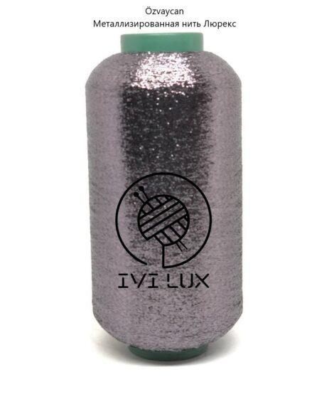 Нить lurex MX-344S цвет графит с серебром 1/100 т. 0,25 мм от 50 грамм