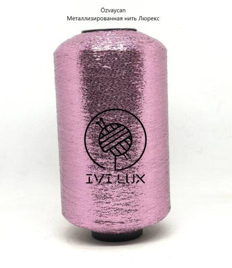 Нить lurex MX-337 цвет сиреневый 1/100 т. 0,25 мм от 50 грамм
