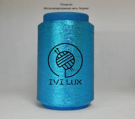 Нить lurex МХ-307 цвет голубой 1/100 т. 0,25 мм от 50 грамм