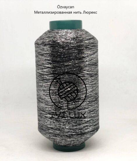 Нить lurex MX-363S цвет графит с серебром с чернением 1/100 т. 0,25 мм от 50 грамм