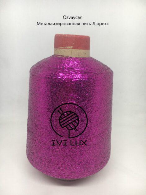 Нить lurex MX-311 цвет ярко-розовый 1/100 т. 0,25 мм от 50 грамм