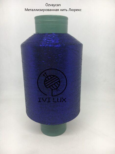 Нить lurex MX-346S цвет синий с чернением 1/100 т. 0,25 мм от 50 грамм