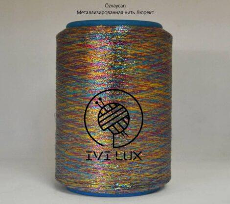Нить lurex MX-341 цвет радуга 1/100 т. 0,25 мм от 50 грамм